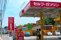カーコンビニ倶楽部セルフ平田店